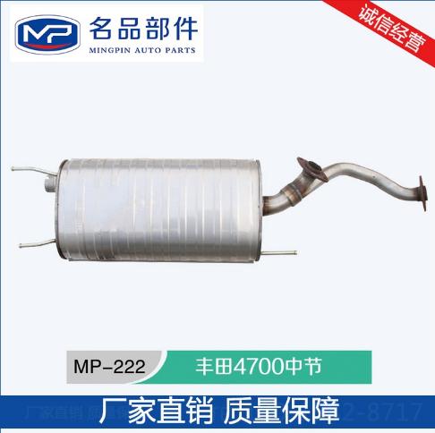 MP-222丰田三元催化配件厂家直销 不锈钢排气管 MP-222丰田三元催化 MP-222丰田三元催化配件