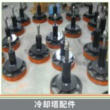 冷却塔配件 冷却塔填料 电机 风机 布水器 减速机 皮带轮 收水器 冷却塔进风板 等各种配件 欢迎来电订购