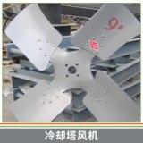 江西冷却塔风机报价多少-江西冷却塔风机价格-江西冷却塔风机厂家