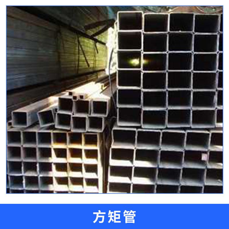 陕西 方矩管厂家 供应304不锈钢矩形管45X95,50X100,60X100,不锈钢无缝矩形管