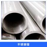 陕西 不锈钢管厂家 供应201、202、304、316不锈钢装饰管 光亮不锈钢圆管 不锈钢方管