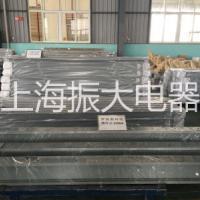 上海振大XLV型400A密集型母线槽,安装多少钱