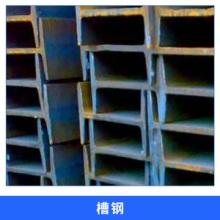 陕西槽钢商家定做frp槽钢工字钢型号齐全质量保证批发