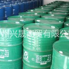 长期供应原装进口 春金 甘油 丙三醇(广州仓库现货)