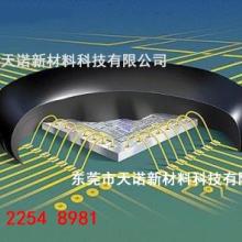 茂名ic电子COB邦定黑胶价格,COB邦定黑胶生产厂家批发批发