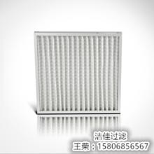 三菱重工中央空调清洗,维护,维修