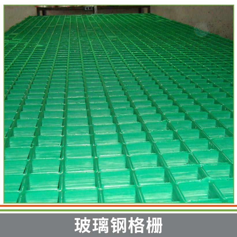 玻璃钢格栅图片/玻璃钢格栅样板图 (3)