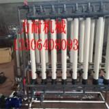 电泳漆超滤机超滤管超滤膜厂家销售