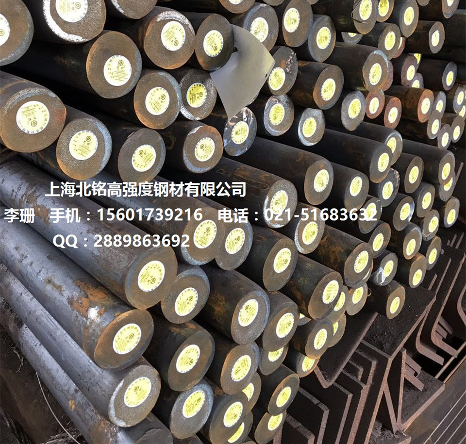 Q345D圆钢欧标S355J2圆棒,低合金高强度耐低温-20℃,现货库存,量大优惠!!