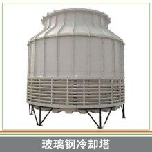 江苏玻璃钢冷却塔厂家|江苏低噪型冷却塔|江苏工业用冷却塔
