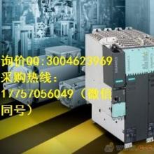 西门子电源模块6DD1607-0CA1