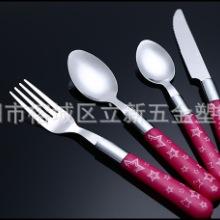 五角星印刷塑料手柄不锈钢刀叉勺  西餐酒店餐具套装 厂家直销批发