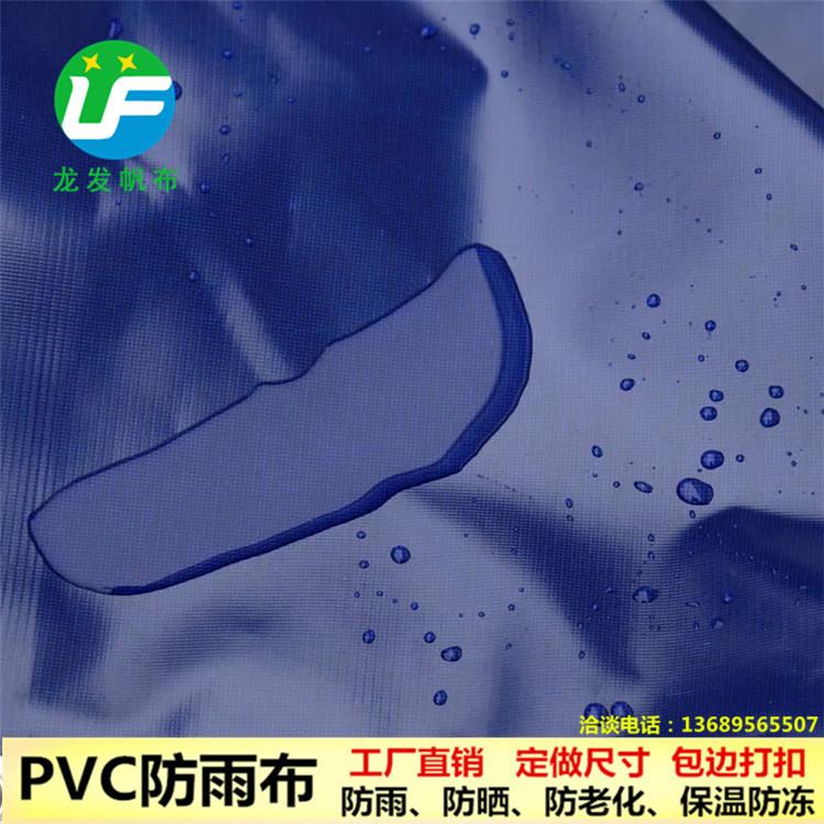 龙发帆布厂大量供应蓝色加筋布刀刮布夹网布加强筋帆布工厂直销免费定做