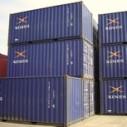 二手集装箱买卖 6米集装箱 旧集装箱