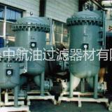 喷气燃料过滤分离器 喷气燃料过滤分离器供应 喷气燃料过滤分离器厂家 喷气燃料过滤分离器价格