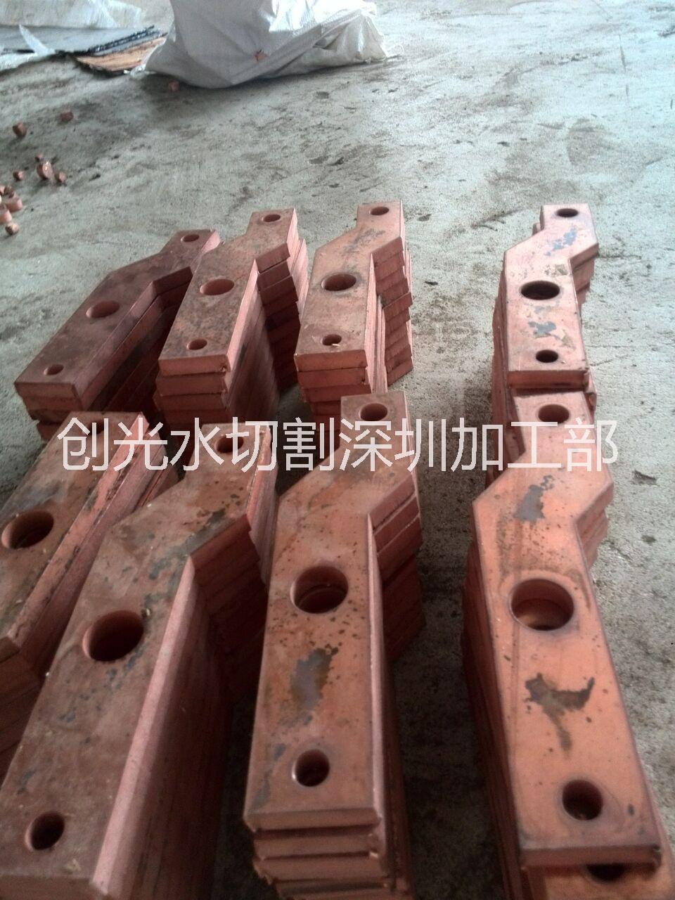公明水切割加工  铜板水切割加工  铝板水切割加工