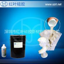 供应石膏像模具硅胶  石膏工艺品模具硅胶