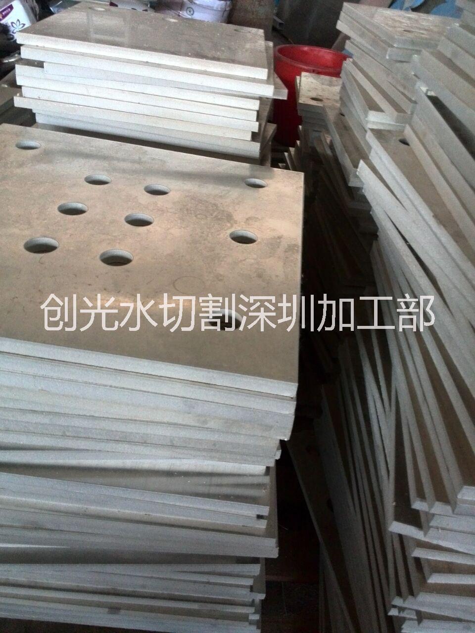 深圳铝板切割铜板切割铁板切割不锈钢板切割哪家便宜