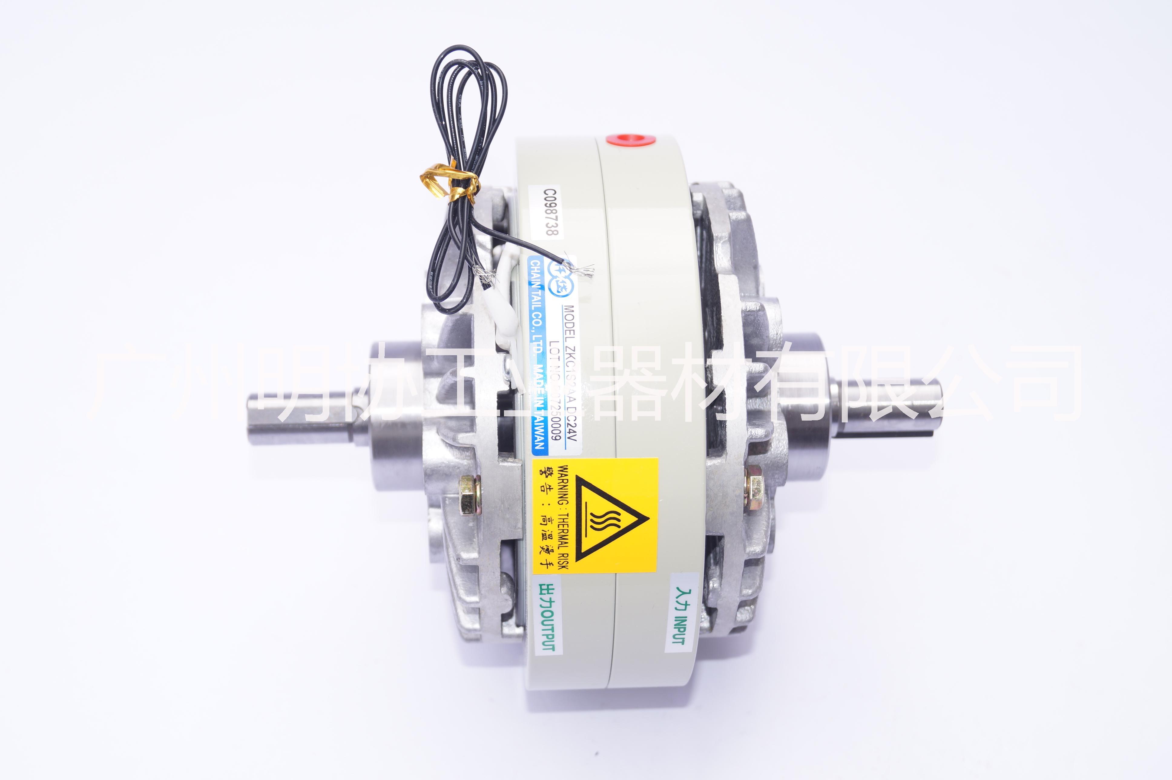 厂家供应口罩机用磁粉离合器制动器