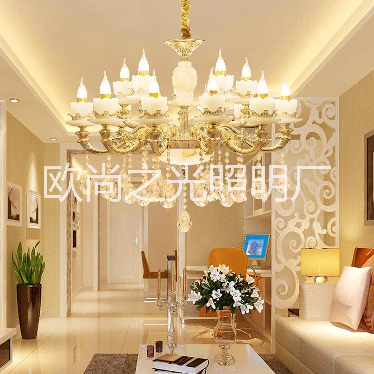 玻璃吊灯 简约led锌合金大气餐厅卧室别墅个性简客厅欧式吊灯 6070