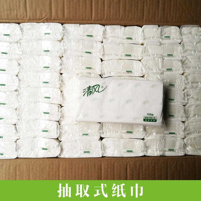 清风商用型卫生纸抽取式纸巾原生木浆软抽面巾纸可加印LOGO
