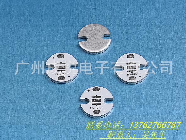 洗墙灯铝基板 PCB打样生产 供应LED洗墙灯铝基板
