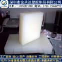 白色PVDF材料图片
