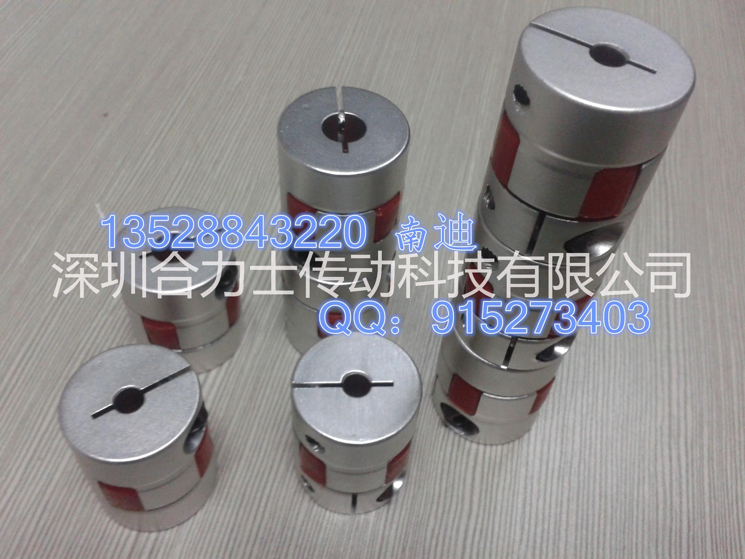 CNC设备加工中心梅花联轴器65*90-18-24/55*7