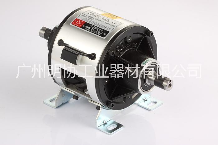 供应全自动灌心蛋卷机专用电磁离合刹车