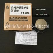 静电手环测试仪498图片