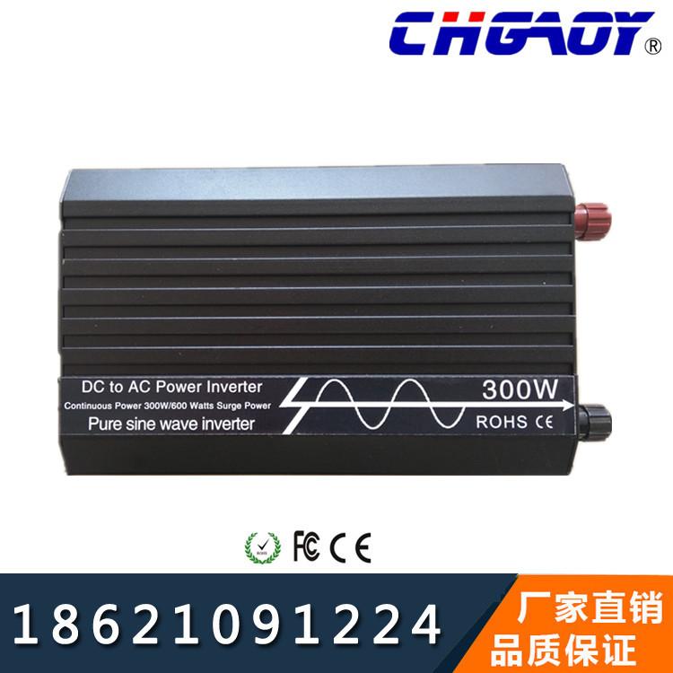 300W12V纯正弦波/车载逆变器/车载逆变电源/点烟器插头逆变器