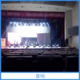 广西金满地舞台服务音响灯光器材租赁户外舞台专业功放音响 音响租赁费用