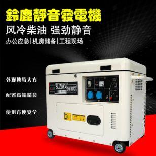 大连5KW家用低噪音柴油发电机图片