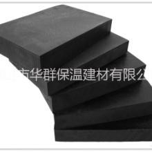 橡塑板橡塑板厂家直销橡塑板供应橡塑板哪家好橡塑板图片批发