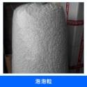 上海 泡泡粒厂家 供应E型EPS填充料 泡泡粒(E型,M型,3字型填充料)泡泡粒