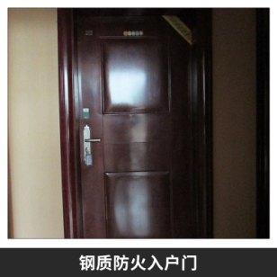 广西钢质防火入户门图片