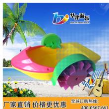 儿童手摇船现货儿童玩具船水上碰碰船水上游乐玩具水上游乐设备
