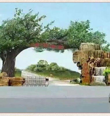 河南假树大门图片/河南假树大门样板图 (3)