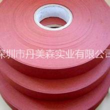 红快巴绝缘纸、电绝缘纸 0.3mm - 不流胶、不起层、表面平整光滑