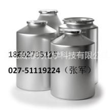 供应厂家直销 甲酰氨基噻唑乙醛酸乙酯64987-08-2