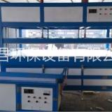 河北亚克力吸塑机厂家北京吸塑机价格山东亚克力吸塑机厂家山西亚克力吸塑机价格