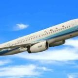 深圳到澳大利亚空运海运专线、国际快递上门收货、深圳国际货运代理