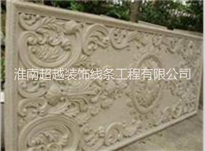 安徽泡沫浮雕  蚌埠兴伟泡沫浮雕厂家批发  外墙装饰泡沫浮雕 砂岩浮雕价格