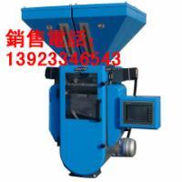供应SGB称重型拌料机-四色称重式拌料机高精度称重式拌料机