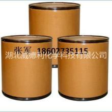供应厂家直销甲砜霉素甘氨酸酯盐酸盐2611-61-2图片