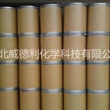 供应厂家直销乳酸环丙沙星97867-33-9批发