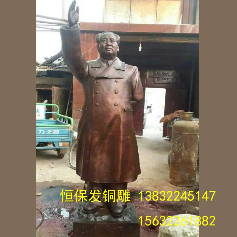 伟人雕塑 伟人铸铜雕塑 历史名人雕像 园林古代人物摆件 现代铸铜人物雕像 广场人物铜雕 铸铜人物厂家 伟人铜雕厂家 毛