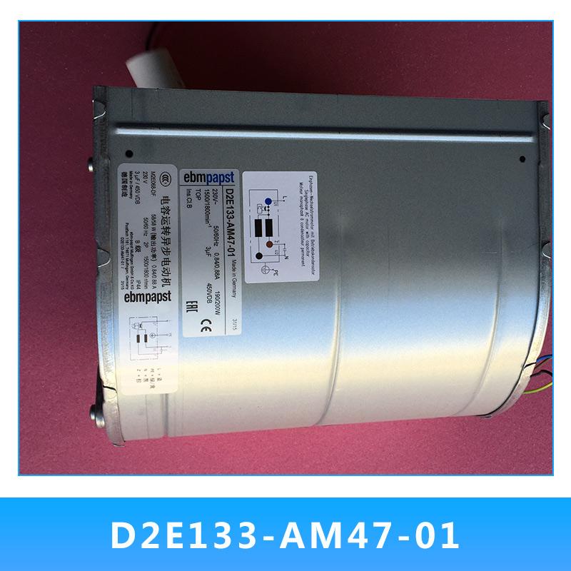 热销德国ebmpapst原装D2E133-AM47-01风机变频器风扇品质