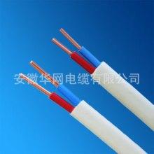 电缆KYDYDP22低烟无卤阻燃聚烯烃绝缘和护套控制电缆批发