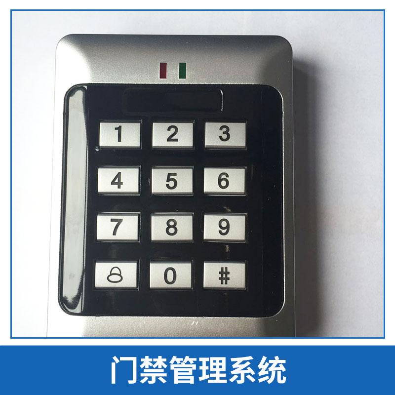 门禁管理系统图片/门禁管理系统样板图 (4)